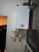 燃气暖气片工程